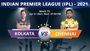 कोलकाता को इस मैदान पर 9 मैचों में आठ बार हार मिली है जबकि टीम को एक मात्र जीत आईपीएल 2012 में मिली थी. Xer54xyzm3fy6m