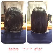クセの強さ別 縮毛矯正をかける期間について徹底解説美容師が教える