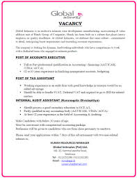 post of tax assistant working experience in an audit firm internal audit assistant kurunagala pivulapitiya tax assistant