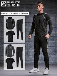 2019 <b>Running</b> Suit Men'S Gym Tights <b>Fast Drying</b> Clothes Autumn ...