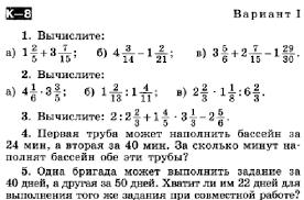 Технологическая карта урока математики в классе ФГОС  hello html 3e43d67b gif