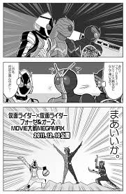 仮面ライダーフォーゼ x W x オーズmovie大戦 Pixiv年鑑β