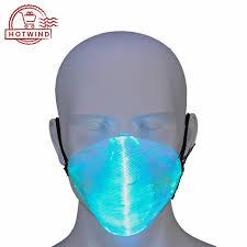 Light Up LED Dust Mask 7-Colors <b>Luminous</b> Party Christmas ...