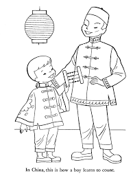 Coloring sheets japan for kids gs world hokusai japan crafts. Korean Coloring Pages For Kids Page 1 Line 17qq Com