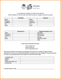 third party authorization form hotel