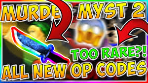 Take pleasure in the roblox murder. Murder Mystery 2 Codes 2019 Not Expired Youtube
