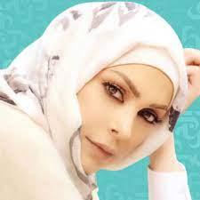 ابنة أمل حجازي بالحجاب وتصلي – صورة | مجلة الجرس - الجرس - أَوْجَز