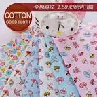 мариуполь детская одежда