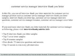 Service Manager Cover Letter Examples Customer Service Manager