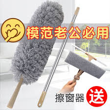 dusting tools. Feather Duster Dusting Household Static Retractable Electric Car  Chores Cleaning Tools To Sweep Dust Without Lint