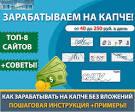 Березовский как заработать большие деньги купить 1