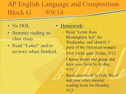 ap language and composition block g finish syllabus  ap english language and composition block g 9 9 14 no dol summer reading
