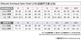 Mizuno Tech Suit Size Chart Mizuno Cheap Swimwear Mighty Sonic R Racing One Piece