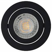 <b>Denkirs</b> — Техническое освещение — <b>Светильники</b>, люстры и ...