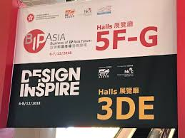 Design Inspire Hong Kong 2018