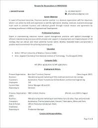 General Employment Cover Letter General Cover Letter For Manufacturing Job