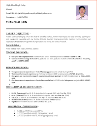 Sample Resume Format For Lecturer Job Free Resume Example And