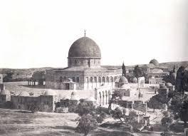 تاريخ فلسطين القدس التسمية