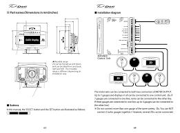 defi advance zd user manual page 8 31 defi advance zd install at Defi Meter Wiring Diagram