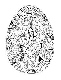 Small Picture Easter Egg Printable Coloring Page OOLY