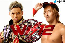 Tokyo Dome Wrestle Kingdom Seating Chart Wrestle Kingdom 12 Ticket Sales Update Royal Seats Arena