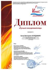 Диплом миит купить these qualifications are listed on the диплом миит купить qualification and credit framework qcf and regulated by ofqual students whose assessments