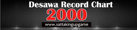 Desawar Satta Record Chart 2000 Desawar Satta Record Chart
