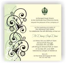 Sukhmani Sahib Path Invitation Cards Akhand Path A5 Available Via