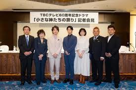 画像・写真 | 千葉雄大、サンドウィッチマンら、震災ドラマへの思い語る 1枚目 | ORICON NEWS