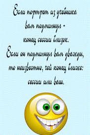Отчеты по практике Челябинск Заказ отчетов по практике