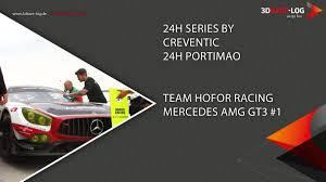 race log portimao 3d race log live