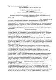 Бланки по диплому doc pdf Все для студента Бланки по диплому