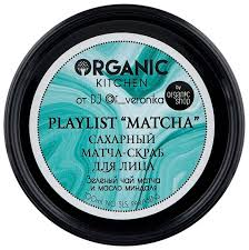 Organic Kitchen <b>матча</b>-<b>скраб для</b> лица Playlist Matcha <b>Сахарный</b> ...