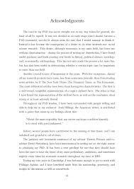 science development essay science development in essay professionally written essays