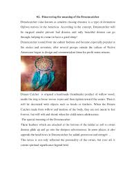 Significance Of Dream Catcher Amazing Dreamcatcher Meaning