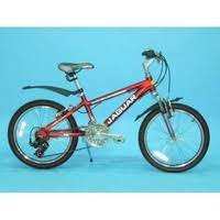 Купить детские <b>велосипеды</b> в Челябинске, сравнить цены на ...