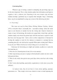 essay on the importance of never giving up write an essay  essay on the importance of never giving up