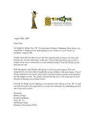 Job Recommendation Letter For Friend Images Letter Samples Format