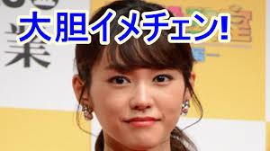 ドラマで大活躍桐谷美玲が髪をバッサリ切った大胆イメチェンした