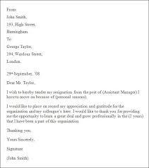 5+ Professional Resignation Letter – Pdf, Doc | Sample Templates