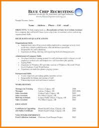 83692798 31192596 In Good Objective Line For Resume