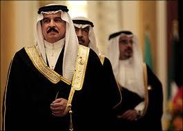 Image result for گزارش سازمان ملل از سرکوب سیستماتیک شیعیان بحرین