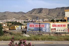 Zaho şehrin nüfusu yaklaşık 95.000 dir. Kuzey Irak Izlenimleri Hayata Dair Notlar