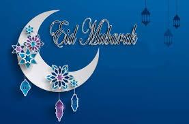 happy eid mubarak wishes messages