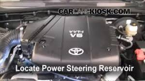 interior fuse box location 2005 2015 toyota tacoma 2009 toyota follow these steps to add power steering fluid to a toyota tacoma 2005 2015