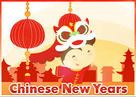 When is the chinese new year in 2021? Ecard Chinese New Year Gif Chinese New Year Ecard Gifka Com