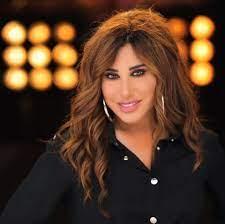 Love of Najwa karam - Home
