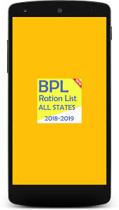 Image result for New BPL Yadi Gujarat 2019-20 for all gujarat government people