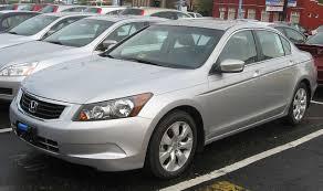 File:2008 Honda Accord EX-L sedan.jpg - Wikipedia