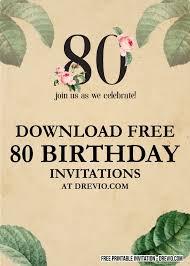 Free Printable 80th Birthday Invitation Templates Free